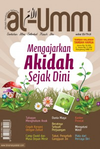 alUmm01-II