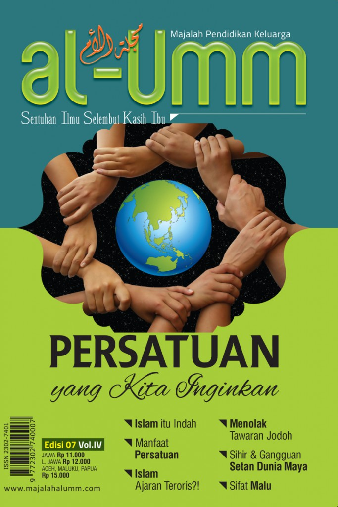 cover-iv-07