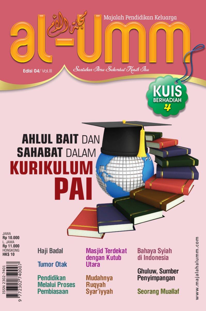 Cover III-04